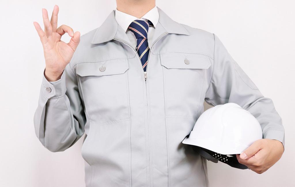 社会に必要とされる仕事に就く-消火設備工事-